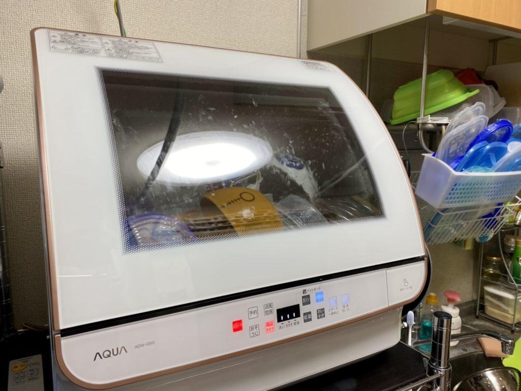 洗浄中のADW-GM2食洗器